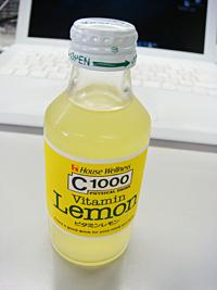 必需品の「C1000ビタミンレモン」。冷蔵庫にストックしておくのではなく「コンビニに買いに行く」行為も重要だと思われる。