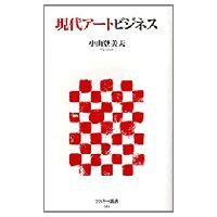 book_081008_ph1