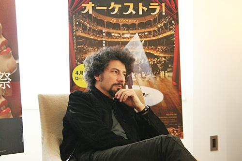 『オーケストラ!』 ラデュ・ミヘイレアニュ監督にインタビュー 悲劇を笑いで描く。「C'est la Vie?(人生ってそういうものでしょ?)」。