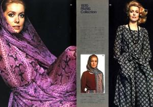 Magazinehouse Digital Gallery vol. 3 1970年3月『anan』創刊号より その3 パリ・コレ '70