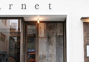 『starnet 東京』が、馬喰町に誕生。