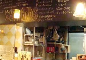 from 北海道(道央) - 50 - 東京・品川の人気店で元気に頑張る紋別出身のイケメン店長。