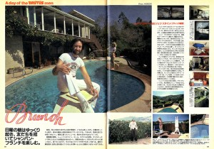 Magazinehouse Digital Gallery vol. 12 1980年5月『BRUTUS』創刊号よりその4  目を覚ませ、ブルータス!