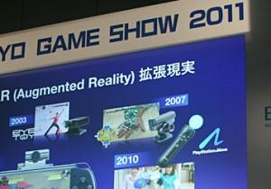 21世紀のビジネス最前線 ゲーム業界 その2ゲーム業界の突破口となるか!?話題の新作『PS®Vita』の全貌