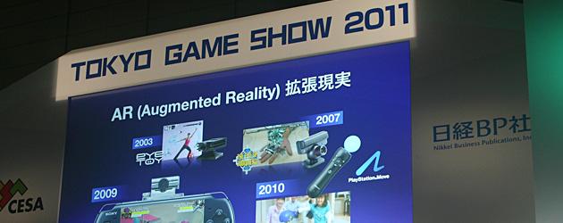 21世紀のビジネス最前線 ゲーム業界 その3通信、流通、販売手法の変化を総合するソーシャルゲーム。