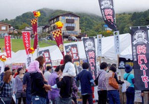 from 鳥取 - 78 - 大山でご当地バーガーを堪能!とっとりバーガーフェスタvol.3
