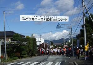 from 山梨 - 20 - がんばろう、日本! 甲州フルーツマラソン大会。