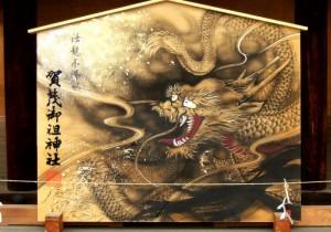 from 山梨 - 22 - 縁起を担いで、景気良く!新春の京都 上賀茂神社、下鴨神社。