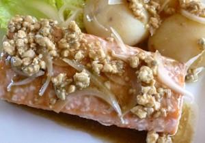 白ご飯に合うフレンチ - 6 -サーモンのロックフォールソースSaumon à la sauce roquefort