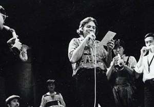 ピエール・バルーと日本、 アミティエ 30周年イベント。