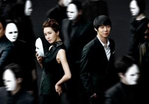 止まらない韓流ブーム いま、人気のドラマはなにか?