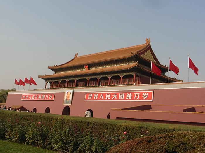 china_0