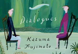 『Dialogues』デュオ演奏をベースに新しい世界へ。 ふたりで親密な対話をするような藤本一馬さんの優しい音楽。