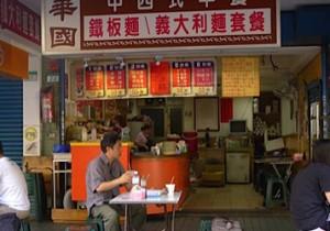 早朝の台北、行列のできる朝ご飯屋を探して。