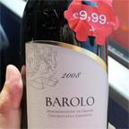 ワイン好きな方なら値段を見てビックリされると思うが「9.99ユーロ」。実に嬉しく、しかも美味しい「バローロ」だった。