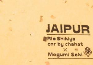インド・ジャイプールへプチ旅行! 料理家による日替わりフードも。