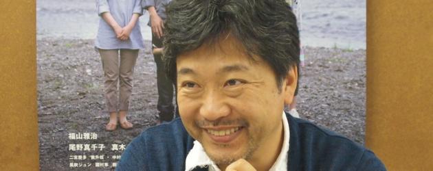 是枝裕和監督インタビュー福山雅治主演『そして父になる』 父とは何かを考える。