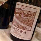 北海道はTAKIZAWAワインのピノノワール2012年。ピチピチとした軽快な口当たりと涼しげな香り、優しく染みわたる旨みは気分を明るくしてくれました。