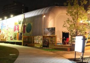旅をテーマにした映画祭 『コスモフェスト トーキョー 2013』