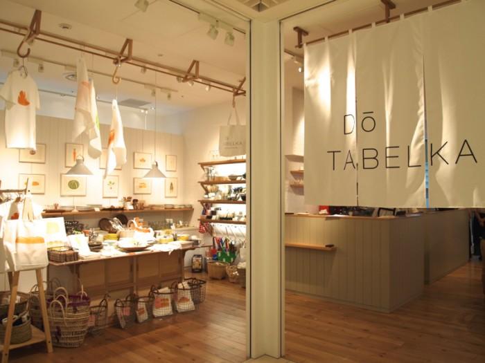 """『CLASKA Gallery & Shop """"DO""""』ははじめてのカフェ&キッチン『DO TABELKA』を併設。ポーランド語で「テーブル」の意味。尾崎さんの野菜中心、コク、食べごたえ、満足感のある料理に""""DO""""ディレクターの大熊健郎さんが感動、今回の監修をお願いすることに。"""