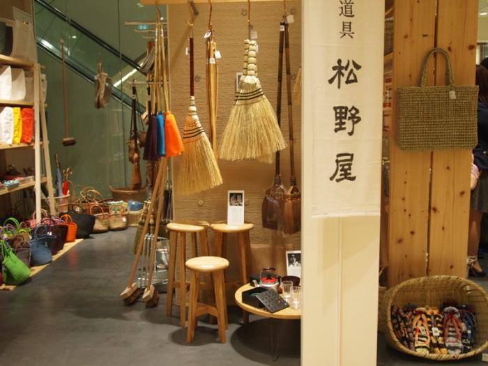 『COREDO 室町3』3Fの『COREDO室町+(コレド室町プラス)』は約1 ヶ月の期間限定ショップが。4月20日(日)まで『暮らしの道具 松野屋 in 日本橋』。