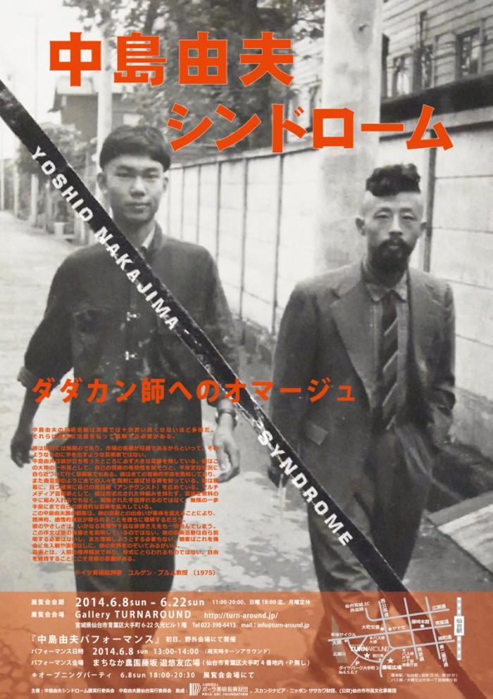 shibuya-tourbillon17_04