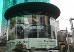 道田宣和のさすてーなモビリティ vol. 12EVにしておくのはもったいない! BMW i3が再定義する新しい高級車。