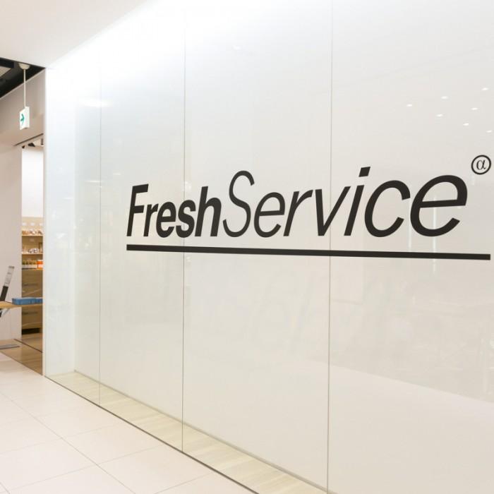 freshservice-14-2