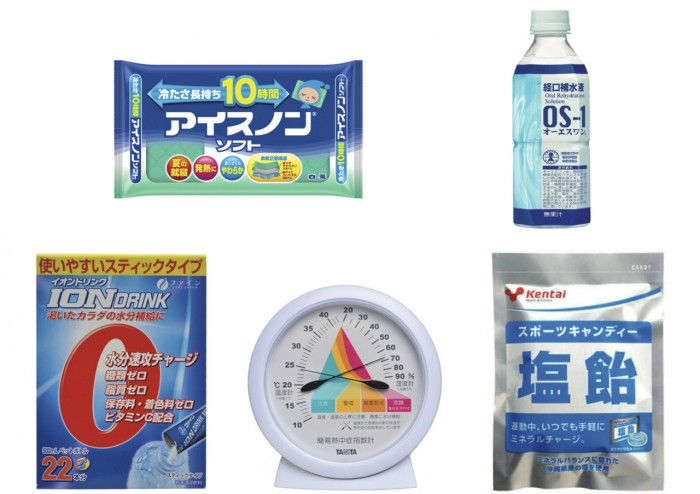 kenkocom-heat attack-hd-3