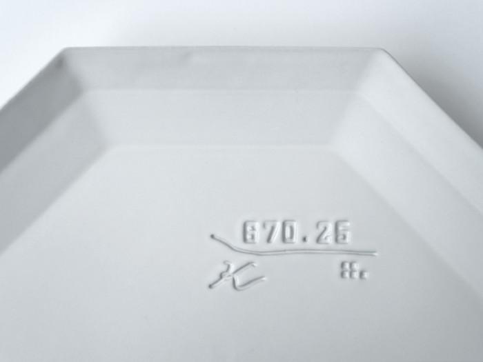『KIKOF』第1弾は信楽焼きの職人たちとセラミック・テーブルウェア。
