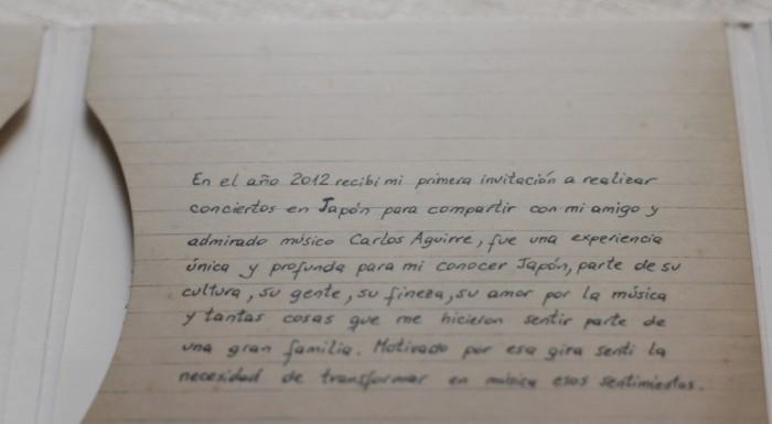 キケ・シネシの手書きのメッセージ