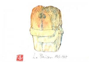 土屋孝元のお洒落奇譚。パリ ポンピドーセンターの横にひっそりと ブランクーシさんのアトリエ。