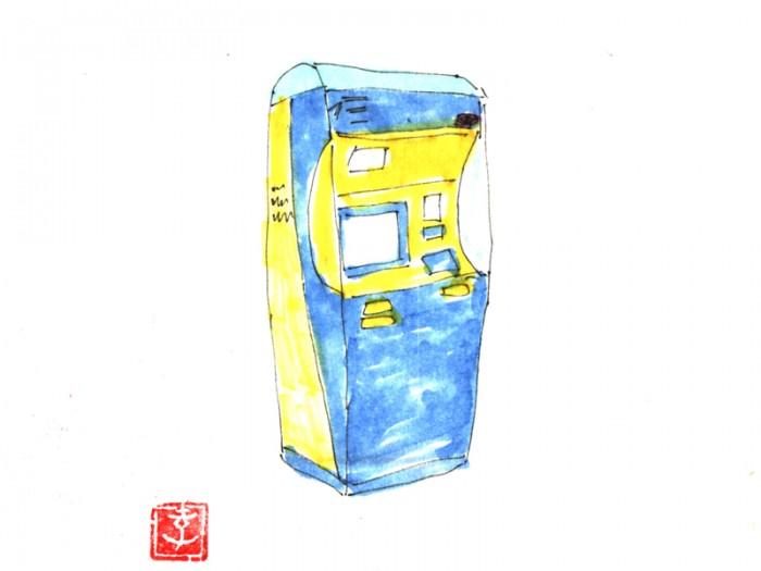 フランス国鉄の黄色い自販機。