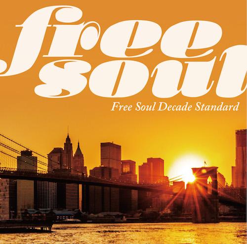 V.A.『Free Soul Decade Standard』(P-VINE)