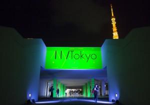 増上寺・光摂殿で開催中のデザインベント ジャンルを飛び越えたクリエイティブ最前線『エニートーキョー』