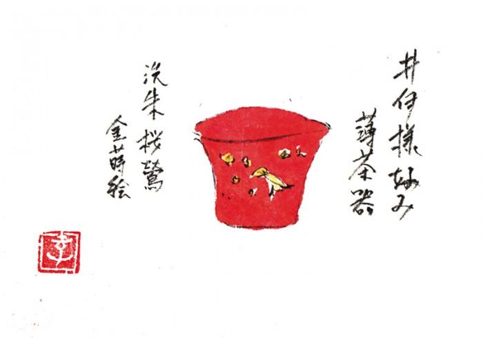 井伊様好み薄茶器:井伊様好みとだけ箱書きにあり作者不明江戸末期の作だそうです。