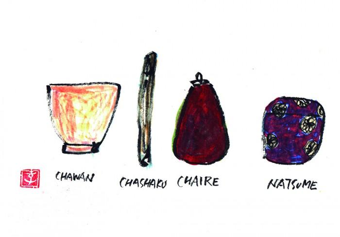 炉開茶会お道具図。左から茶碗 李朝御本茶碗、茶杓、茶入れ。濃茶の場合茶入れと呼びます。そして棗。薄茶器とくに棗型を棗と呼び、その他は薄茶器と呼びます。© Takayoshi Tsuchiya