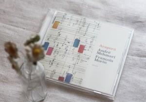 Another Quiet Corner Vol. 37 アンドレ・メマーリ / フランソワ・モラン『アラポラン』リリース。メマーリ&モラン、木や水を感じるピアノ&ドラムのデュオアルバム誕生。