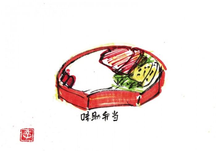 『味助』の弁当。ご飯にしみたオレンジの濃いたくあんの味、チャシューの美味しさ、カツのボリューム、食べ応えのある弁当でした。© Takayoshi Tsuchiya