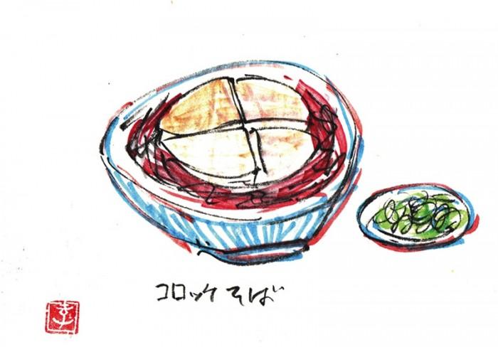 コロッケそばと呼ばれる蕎麦。コロッケというのですが大きながんもか鳥しんじょのような具が熱々の汁そばに乗っています。© Takayoshi Tsuchiya