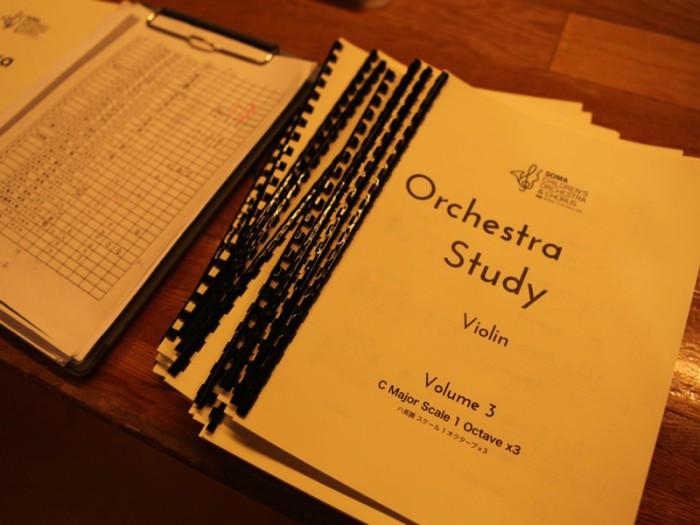 学び合いの環境づくりを助ける教材『 オーケストラ・スタディ』。Volume3ではハ長調スケール(音階)、3オクターブに挑戦だ!