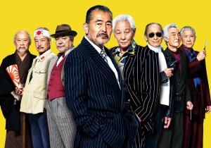 北野武監督最新作『龍三と七人の 子分たち』試写会 当選者発表。