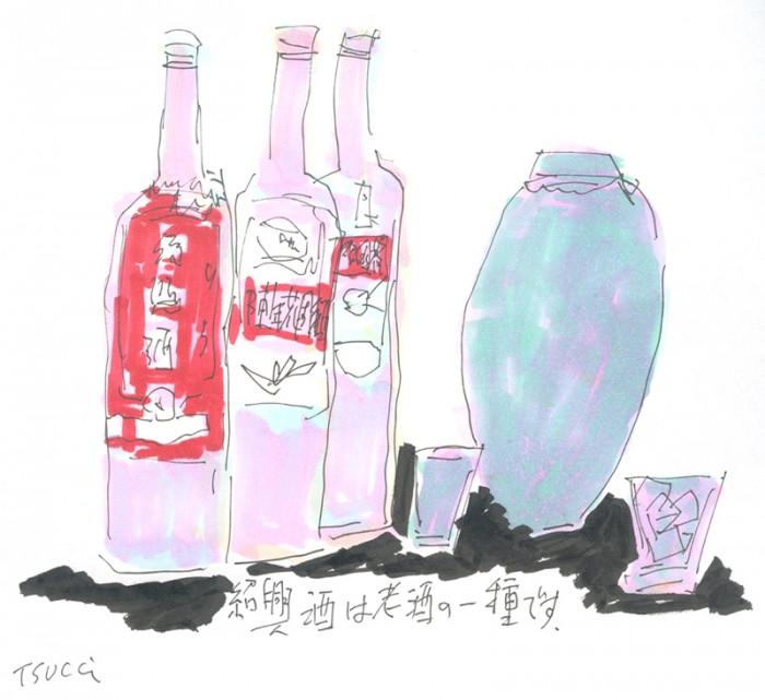 紹興酒は老酒の一種です。© Takayoshi Tsuchiya