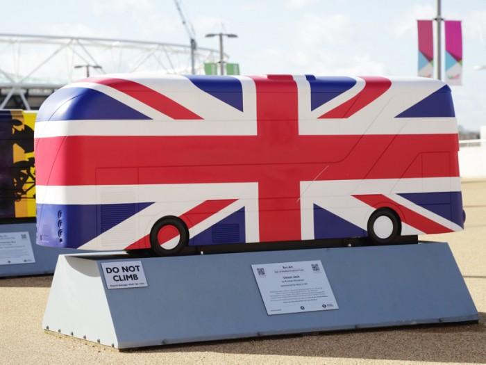 Queen Elizabeth Olympic ParK-12