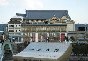 京都南座で『謎解き×歌舞伎』イベント 『京都謎解心中』開催。