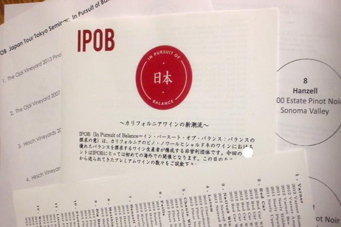 IPOB初の海外セミナーとテイスティングは大阪と東京で開催された