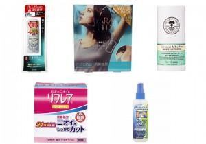 健康トレンドランキング vol. 4  夏に欠かせない!  売れてるデオドラント商品ランキング。