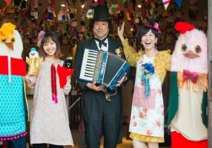 山猫団、ジュンマキ堂 と一緒に 岡上のあぜ道をパレード&サーカス!『山猫団とつくる 岡の上のサーカス』