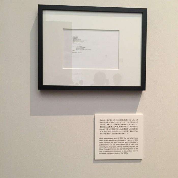 アート部門大賞受賞、CHUNG Waiching Bryan(英国)による『50 . Shades of Grey』 表側展示のモニターのひとつより。各言語の紹介と作者との出会いがまとめられた一文が添えられている。裏にはプラグラムでできたグラデーションのモニター画面が。©2015 Bryan Wai-ching CHUNG