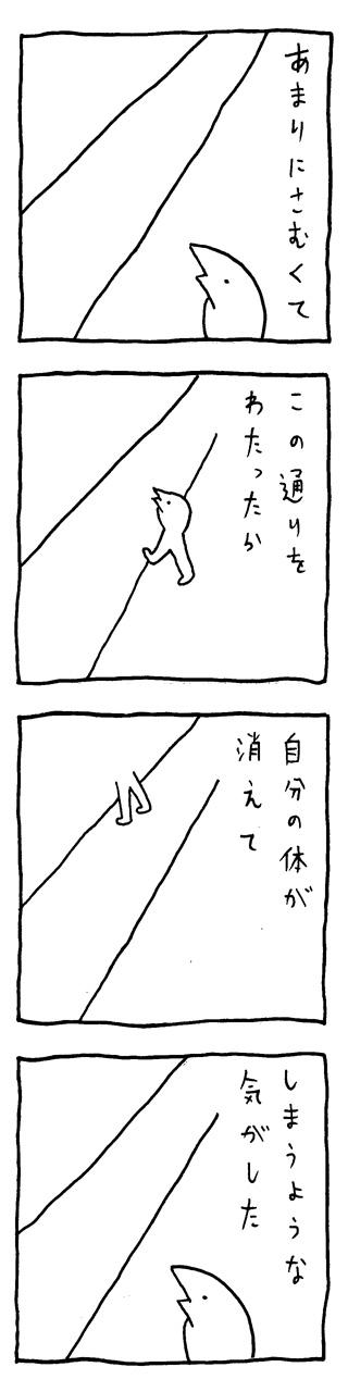 うろおぼえのライ麦畑3
